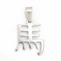 Chinesische Symbole