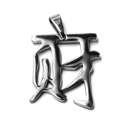 Edelstahlanhänger - Chinesisch  Reichtum Wohlstand