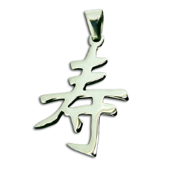 Edelstahlanhänger - Chinesisches Zeichen - Langes Leben