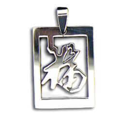 Edelstahlanhänger - Chinesisches Zeichen - Glück