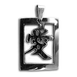 Edelstahlanhänger - Chinesisches Zeichen - Liebe